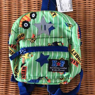 キッズフォーレ(KIDS FORET)のリュックSS キッズ 丸高衣料 新品(リュックサック)