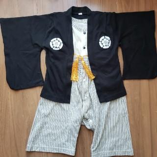 key様専用袴ロンパース(和服/着物)
