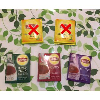 ユニリーバ(Unilever)のリプトン 紅茶セット 4種類15パック(茶)