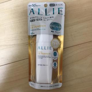 アリィー(ALLIE)のアリー UVミルク(日焼け止め/サンオイル)