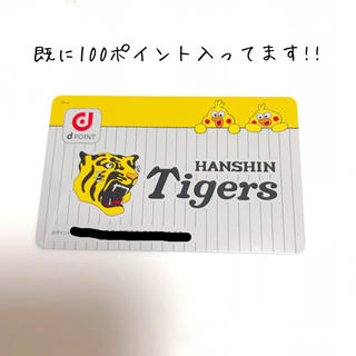 dポイントカード(阪神タイガースデザイン)100ポイント付(野球)