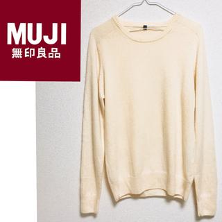 ムジルシリョウヒン(MUJI (無印良品))の無印良品 カシミヤ100%ニット M(ニット/セーター)