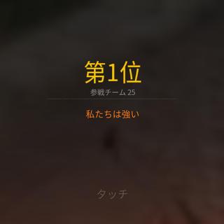 予備(その他)