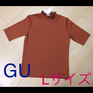 ジーユー(GU)の♡M様専用★新品✨ジャガードフリルネック Tシャツ(Tシャツ(長袖/七分))