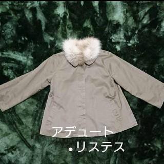 アデュートリステス(ADIEU TRISTESSE)のアデュートリステス ファー付きAラインジャケット(その他)