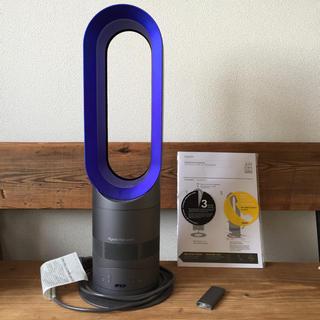 ダイソン hot+cool ファンヒーター(電気ヒーター)