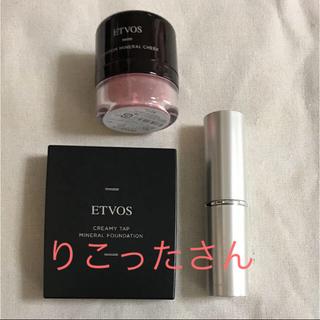 エトヴォス(ETVOS)の♡エトボス3点セット♡(香水(女性用))