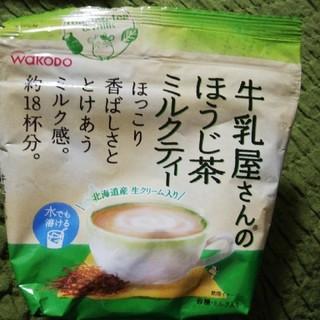 ワコウドウ(和光堂)の和光堂 牛乳屋さんのほうじ茶ミルクティー(茶)