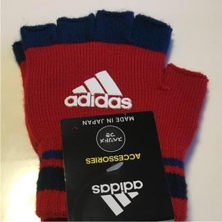 アディダス(adidas)のアディダス手袋④(手袋)