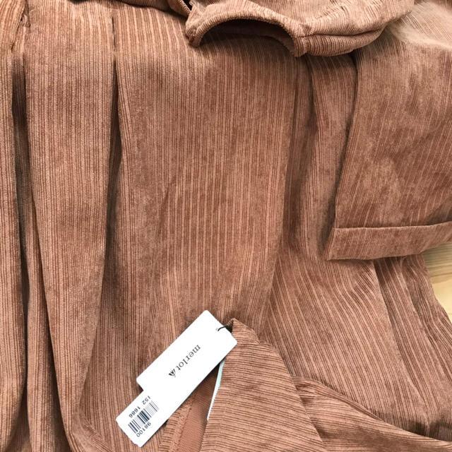 merlot(メルロー)のメルロー ワンピース 新品 レディースのワンピース(ロングワンピース/マキシワンピース)の商品写真