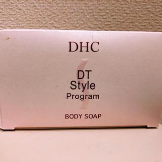 ディーエイチシー(DHC)のDHC DSボディソープ (ボディソープ / 石鹸)