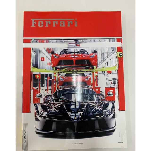 Ferrari(フェラーリ)のフェラーリブック23 バックナンバーです 特別価格 自動車/バイクの自動車(カタログ/マニュアル)の商品写真
