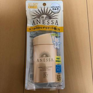 アネッサ(ANESSA)のアネッサ パーフェクトUV マイルドミルク  日焼け止め 60ml (日焼け止め/サンオイル)