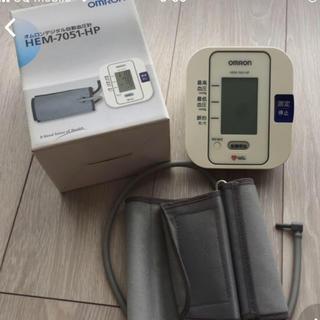 オムロン(OMRON)のオムロンデジタル血圧計(その他)