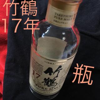 竹鶴17年/180ml/空瓶
