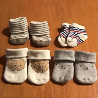 エイチアンドエム(H&M)の乳幼児 新生児 靴下 まとめ売り(その他)