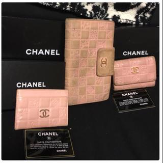 8021d4bcc520 シャネル(CHANEL)のCHANEL アイコン 3点セット 長財布 キーケース カードケース