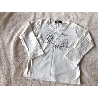 シアンシアン(chien chien)のシアンシアン 長袖 トップス ロンT カットソー ユニセックス 女の子 男の子(Tシャツ/カットソー)