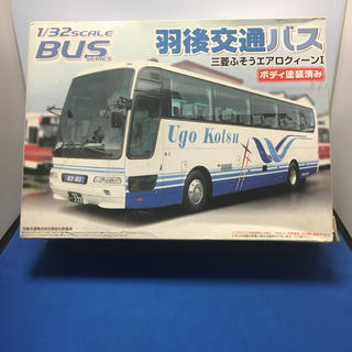 AOSHIMA - プラモデル  バス
