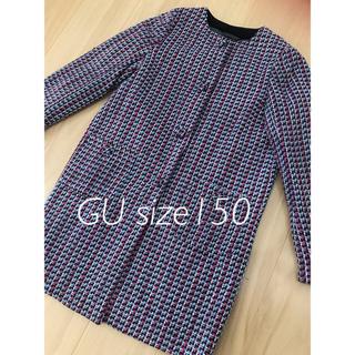 ジーユー(GU)のGU ツイードカラーコート 150㎝(コート)