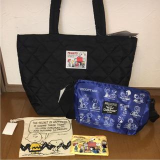 シマムラ(しまむら)のしまむら スヌーピー ハッピー バッグ 4点セット 新品 タグ付き ☆ ③(トートバッグ)