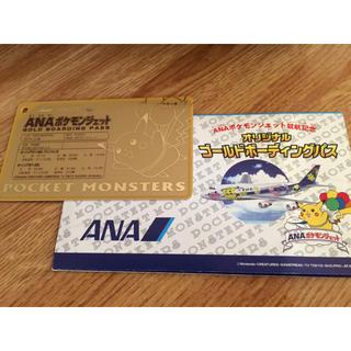 エーエヌエー(ゼンニッポンクウユ)(ANA(全日本空輸))のANAポケモンジェット就航記念ゴールドカード(その他)