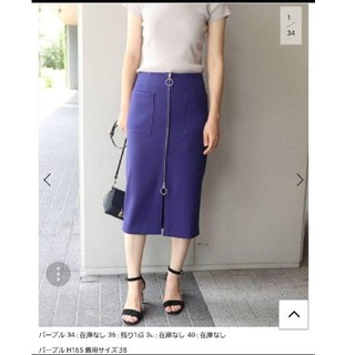ノーブル(Noble)の新品紙タグ ノーブル Noble ダブルクロスフープジップタイトスカート(ひざ丈スカート)