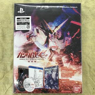PlayStation3 - 【限定】未開封 PS3 機動戦士ガンダムUC ユニコーン 特装版