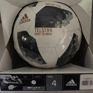 アディダス(adidas)のadidas  サッカーボール 4号 AF4303JR テルスター18(ボール)