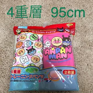 アンパンマン(アンパンマン)のアンパンマン トレパン 4重層 95cm ピンク(トレーニングパンツ)