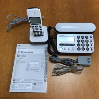 パイオニア(Pioneer)の電話機 子機1台付(その他)