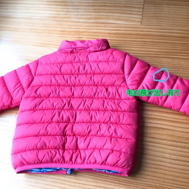 ZARA(ザラ)のザラ アウター85サイズ キッズ/ベビー/マタニティのベビー服(~85cm)(ジャケット/コート)の商品写真