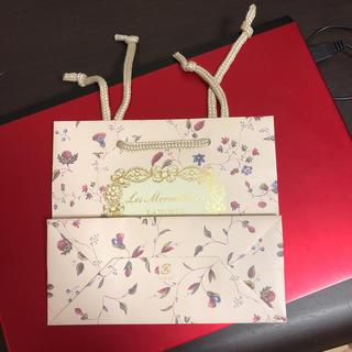 レメルヴェイユーズラデュレ(Les Merveilleuses LADUREE)のLADUREE ラデュレ 紙袋 ショッパー (小)(ショップ袋)