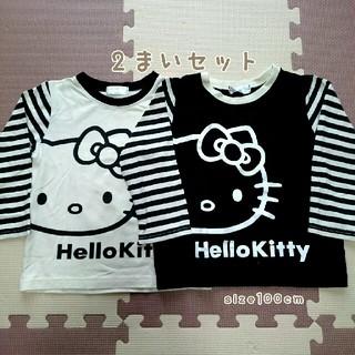 シマムラ(しまむら)のハローキティ ロンT 2枚セット(100cm)(Tシャツ/カットソー)