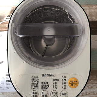 アイリスオーヤマ(アイリスオーヤマ)の家庭用精米機 アイリスオーヤマ RCI -A5 -B(精米機)