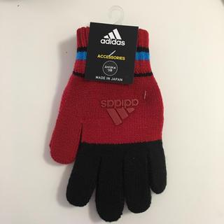 アディダス(adidas)の手袋 滑り止め付き(手袋)