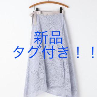 ソフィット(Soffitto)の【タグ付き】ソフィット レースラップスカート(ロングスカート)