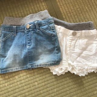 エムピーエス(MPS)のスカート ズボンセット(スカート)