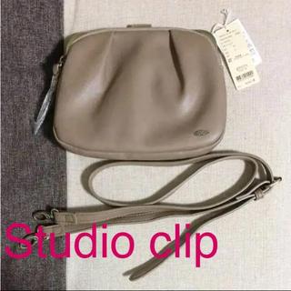 スタディオクリップ(STUDIO CLIP)のみんみん様専用♡新品✨Studio CLIP ショルダーお財布(財布)
