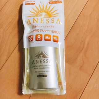 アネッサ(ANESSA)のアネッサ 日焼け止め パーフェクトUV (日焼け止め/サンオイル)