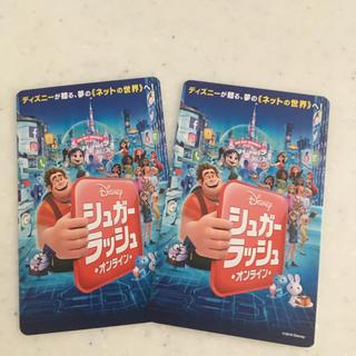 ディズニー(Disney)のシュガー ラッシュ オンライン ムビチケ 小人2枚(洋画)