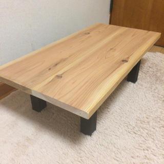 天然 無垢材を使ったローテーブル(ローテーブル)