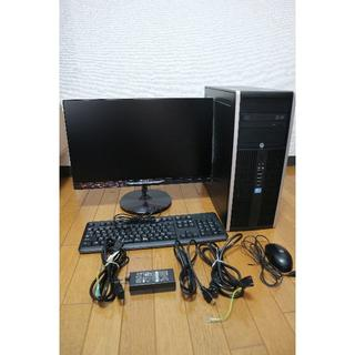 ヒューレットパッカード(HP)のゲーミング・動画編集パソコンHP8300EliteMTCorei7-3770(デスクトップ型PC)