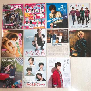 ヘイセイジャンプ(Hey! Say! JUMP)の2016年 Myojo Hey! Say! JUMP 切り抜き(アイドルグッズ)