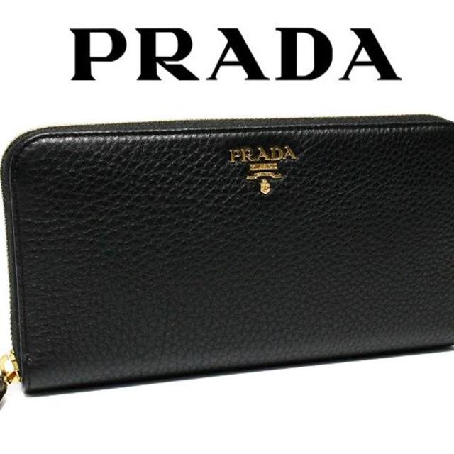 PRADA(プラダ)の4 PRADA  VITELLO GRAIN ブラック ラウンドファスナー長財布 レディースのファッション小物(財布)の商品写真