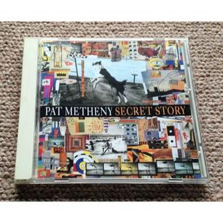 PAT METHENY/SECRET STORY(ポップス/ロック(洋楽))