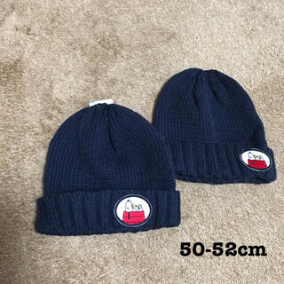シマムラ(しまむら)の♡スヌーピー ニット帽♡(帽子)