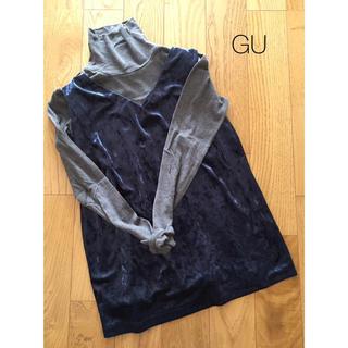 ジーユー(GU)の未使用 GU*重ね着用 ベロアノースリーブ ベスト(ベスト/ジレ)
