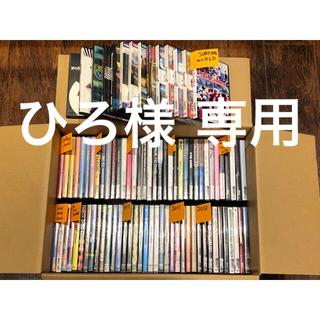 【まとめ売り】サーフィンDVD 87本(サーフィン)