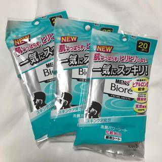 ビオレ(Biore)のメンズビオレ 洗顔シート ◆3点セット‼️◆(制汗/デオドラント剤)
